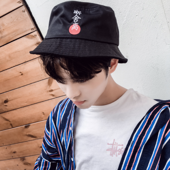 Retro Japanese Bucket Hat By Truvirtue A Double Sided Embroidered Bucket Hat Materials Polyesterone Size Retro Japanese Fashion Unique Fashion