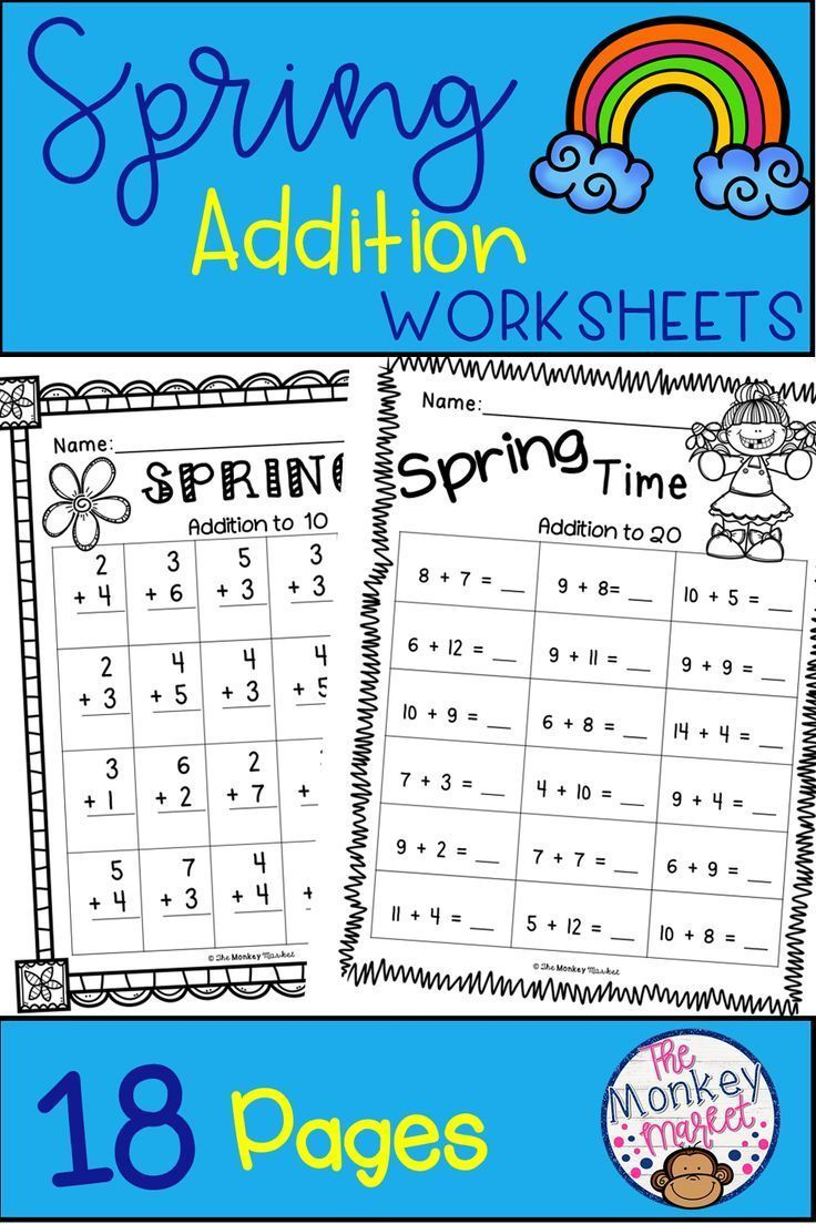Spring Addition First grade math worksheets, First grade