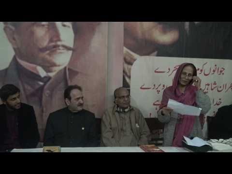 (25) Pakistan ka matlab kya.... A glimpse from Iqbal ...
