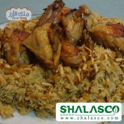 طريقة عمل الارز بخارى مع الدجاج اكلات رمضانية ملك الارز Recipes Cooking Recipes Cooking