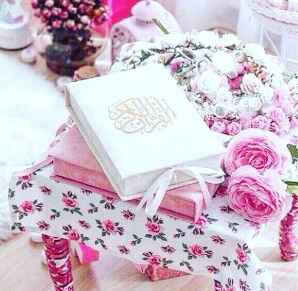 Pin By Meilyna Souvenir On Beautiful Mushaf Holy Quran Quran Quran Sharif