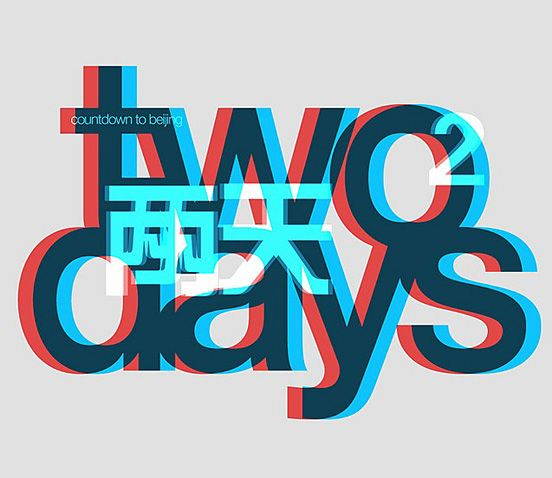 Old School Red And Blue 3d Effect Typography Design Inspiration Font Inspiration Typography