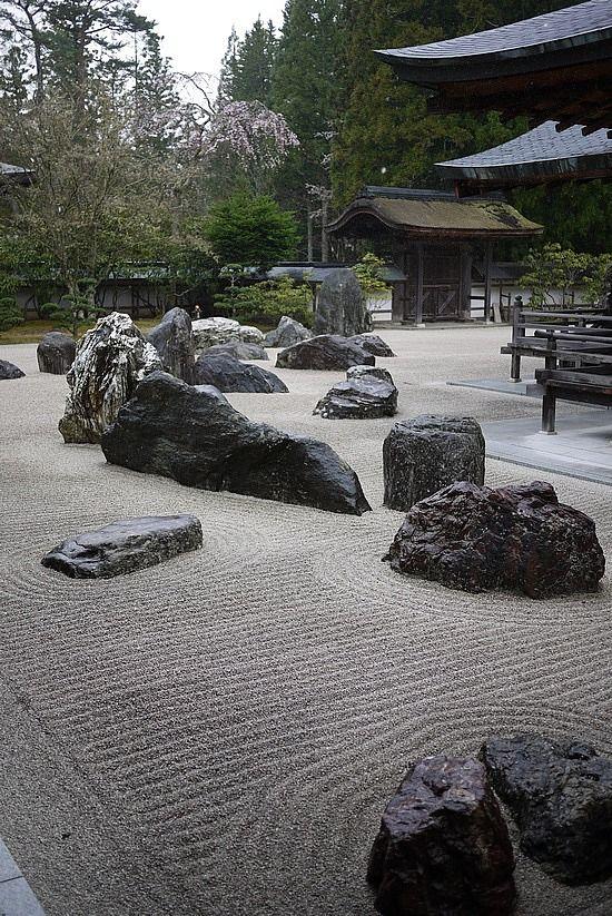 Kongobu Ji Rock Garden Japanese Rock Garden Zen Rock
