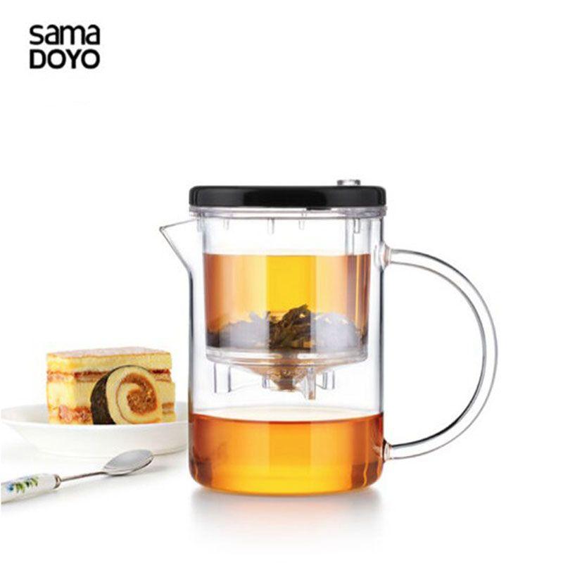 Samadoyo Portable Elegant Teapot Travel Office Tea Pot Set Heat Resistant Glass Handgrip Tea Cup With Tea Infuser Glass Tea Cups Heat Resistant Glass Tea Pots