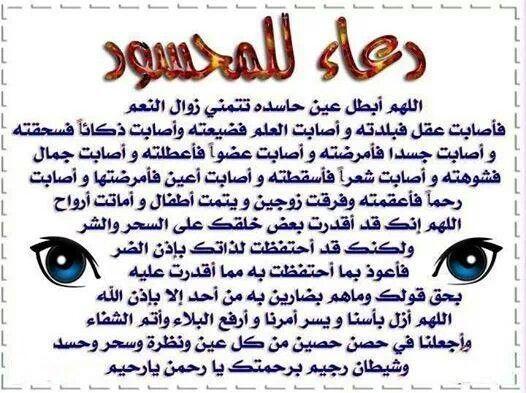 Duaa دعاء Quran Quotes Inspirational Quran Quotes Love Islamic Inspirational Quotes