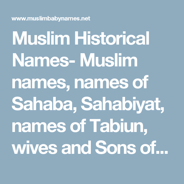 Quran Baby Names Nyla Name Meaning In Urdu   Fraulen.hatunisi