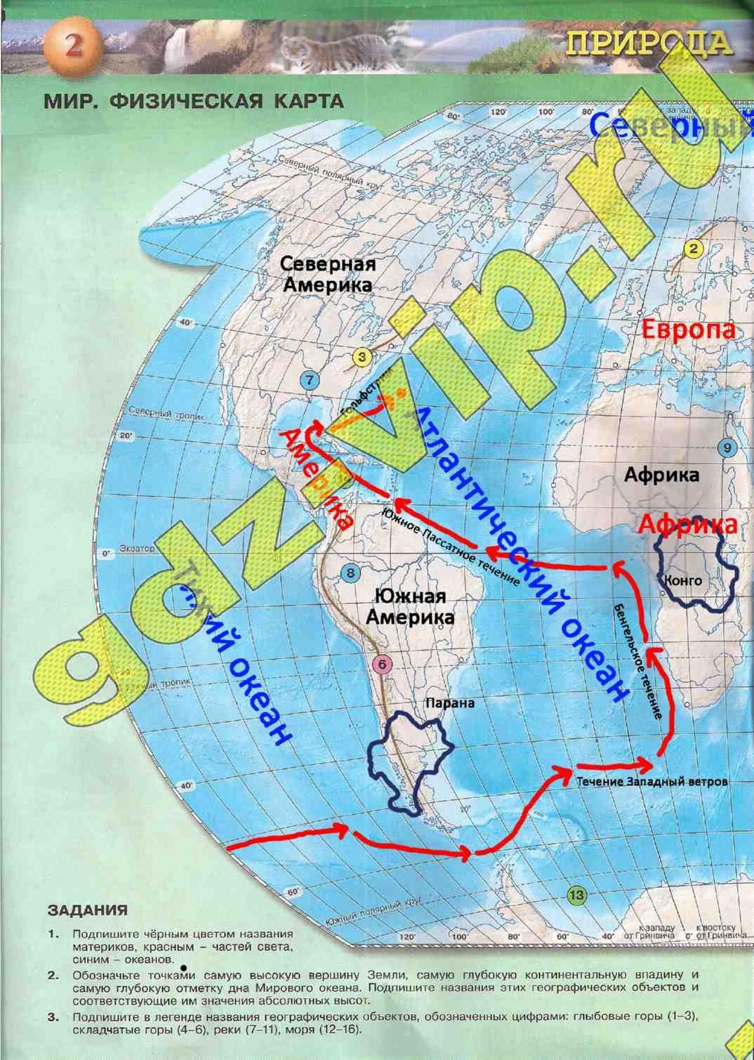 географии для карта 7 решебник класса по контурная