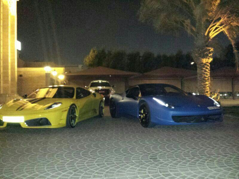 Ferrari Kuwait