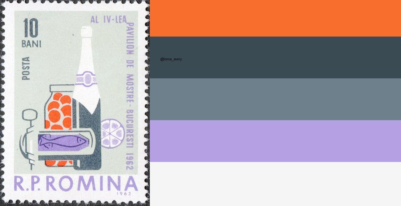 1962 Romanian postage stamp: original image via http://www.presentandcorrect.com/blog/romania-1962