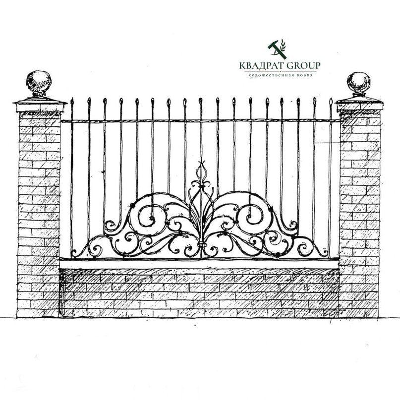 Eskizy Fence Gate Design Wrought Iron Design Metal Drawing