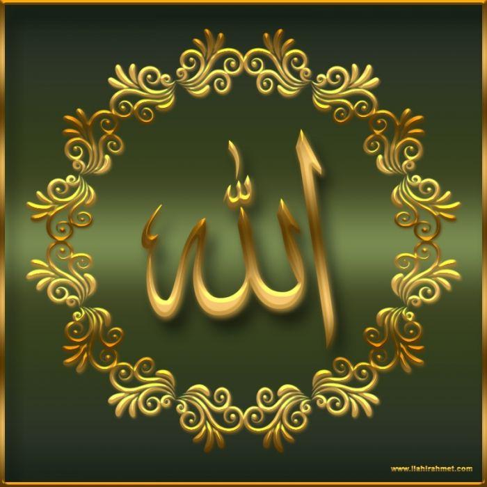 Картинка аллах с вами