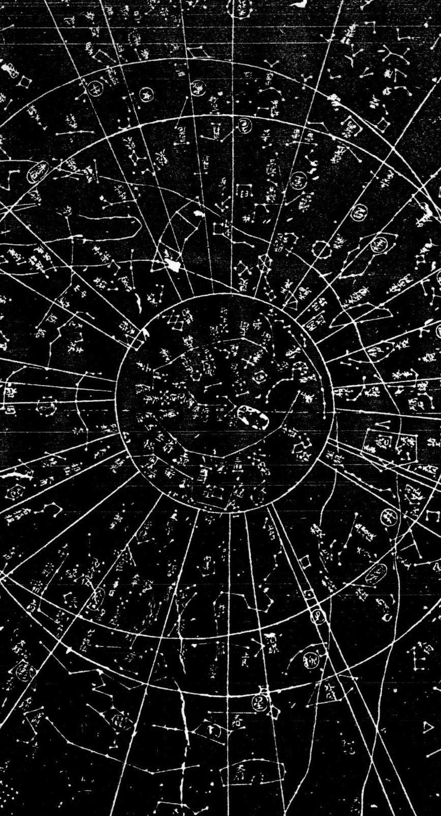 Star Background Tumblr Witchy Wallpaper Star Background
