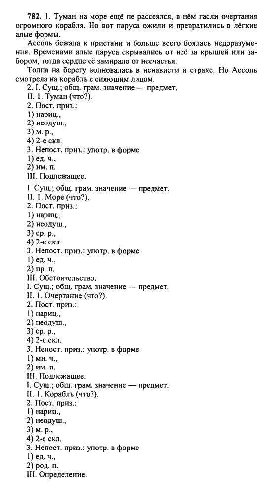 Спиши.ру лабораторные работы по биологии 7 класс