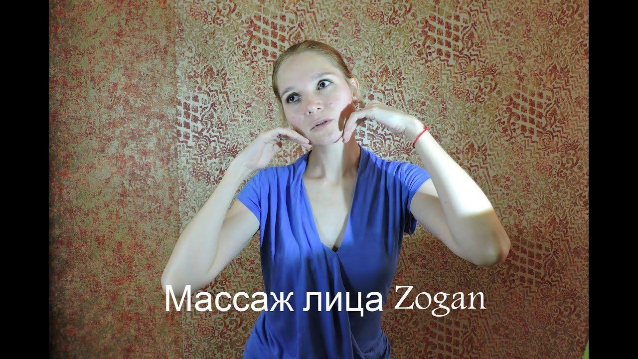 массаж лица фото пошагово