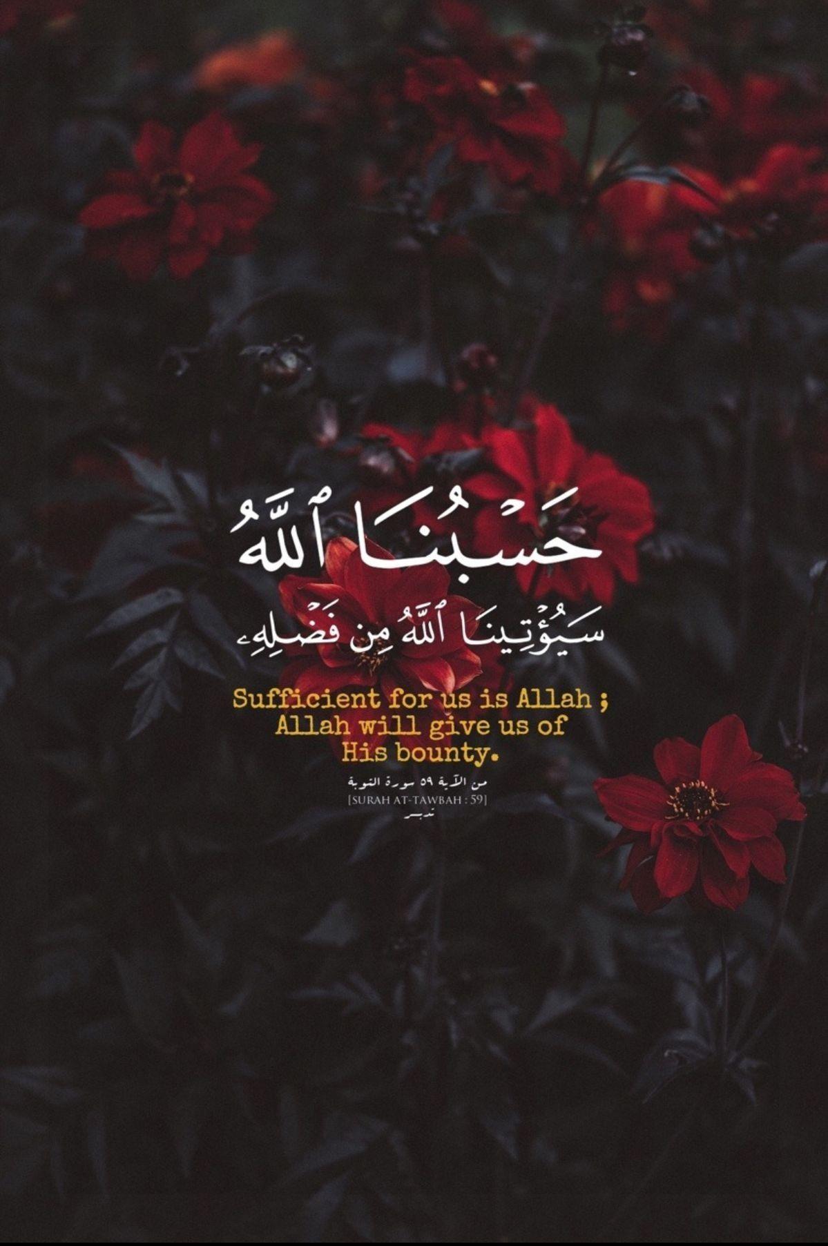 400 Best Islam Loves Images Islam Islamic Quotes Quran Quotes