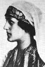 HRH Princess Aspasia of Greece born Aspasia Manos. 1919 HM King Alexander1 married her which dipleased most of the people and it was not until Alexanders death in 1920 did  did she receive the Title HRH Princess of Greece