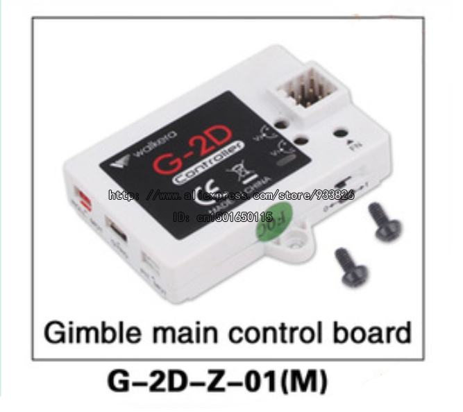 38.75$  Watch more here - http://aif7o.worlditems.win/all/product.php?id=1852946741 - Walkera Brushless Gimbal G-2D Part Gimbal Main Control Board G-2D-Z-01(M) SKU:11140