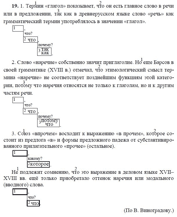 Решебник по географии андриевская галай7 гласс