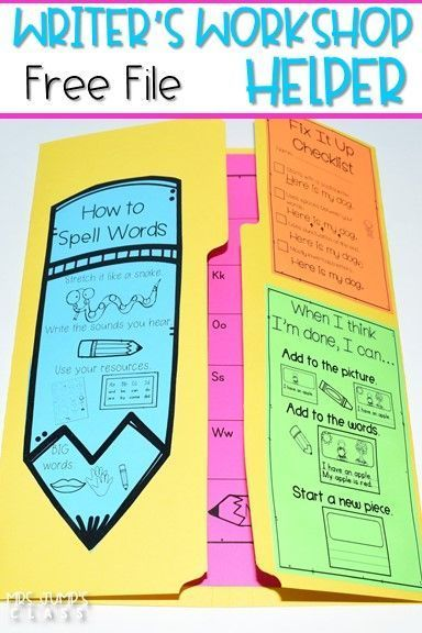 Writers Workshop Helper Free File For Your Kindergarten Or First