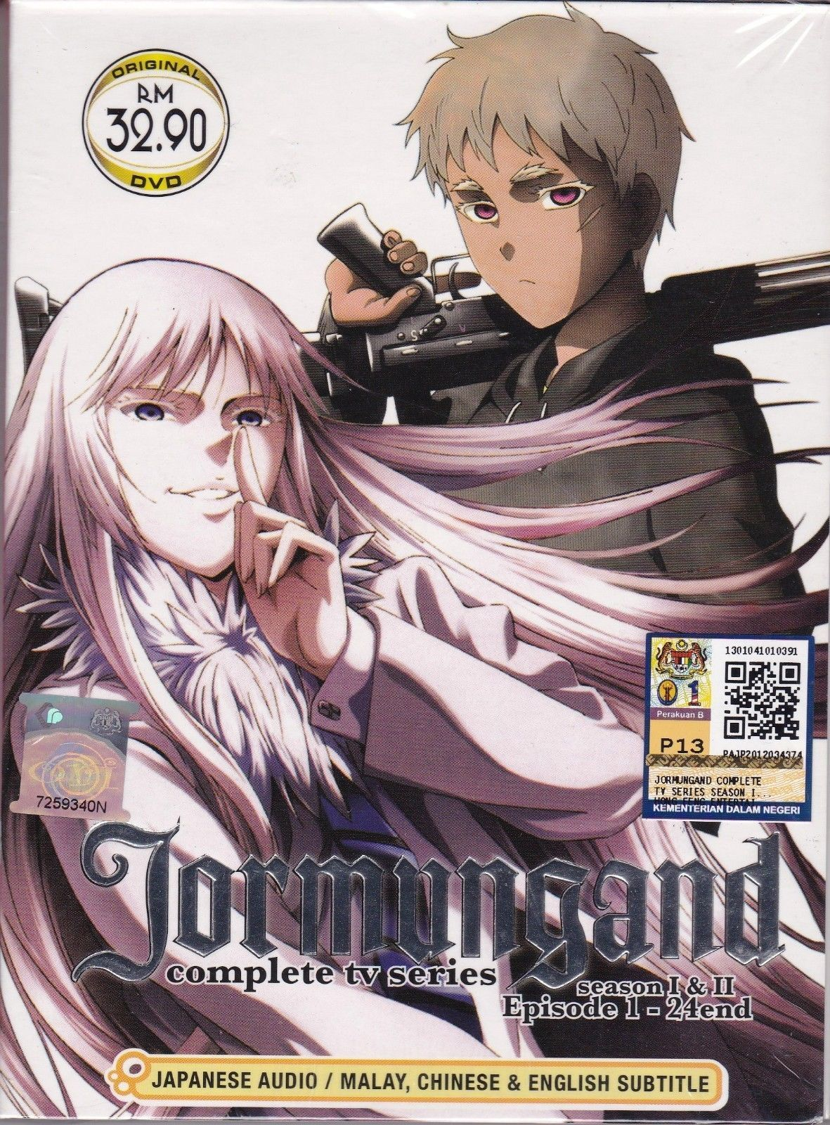 JORMUNGAND DVD Complete TV Series Season 1 & 2 Episode Vol