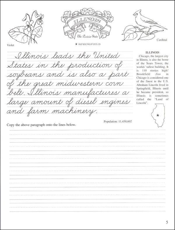 Cursive Uppercase Handwriting Worksheet O | School Projects/School ...