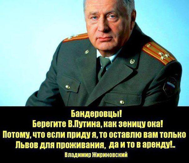РОССИЯ - Моя гордость !