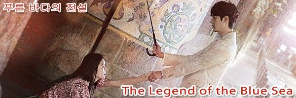 legend of the blue sea torrent