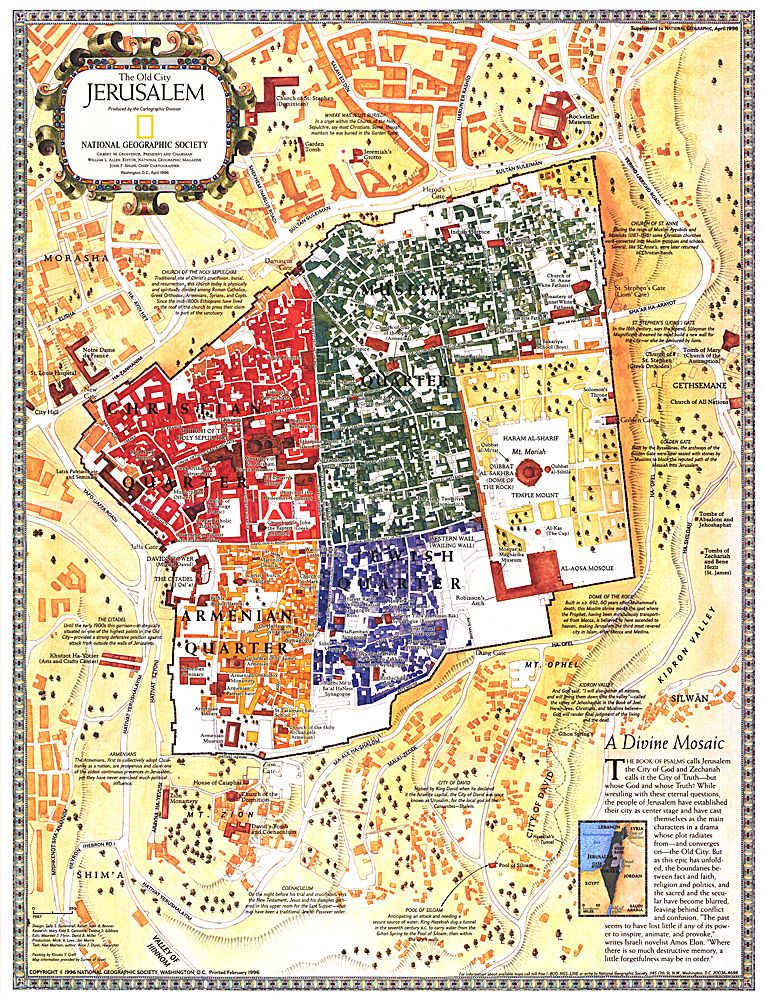 Jerusalem the Old City Map  CITIES Streets  Pinterest
