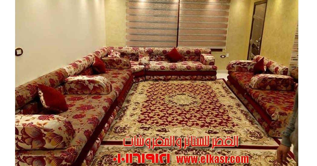 Lمتخصصون ستائر حديثة وركنات أمريكي وقعدات عربي وخليجي القصر للستائر والمفروشات متخصصون في صناعة قعدة عربي مجلس عربي ركنة أمريكي أ Blanket Bed Comforters