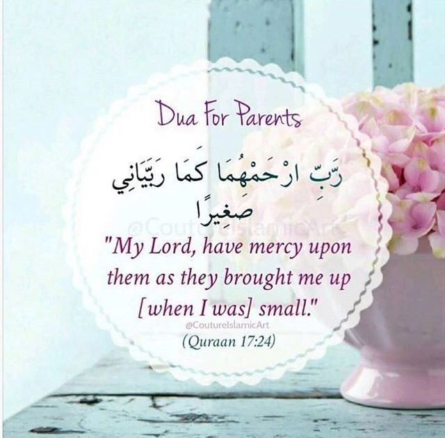 Dua For Parents Islamic Quotes Prayer For Parents Father Quotes