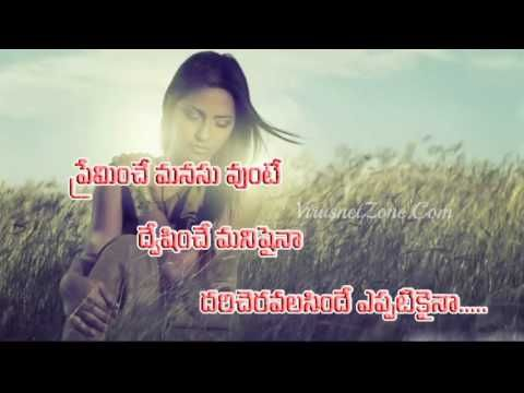 Heart Touching Love Quotes in TeluguAll Creative Words - (Moreinfo - new love letter format in telugu