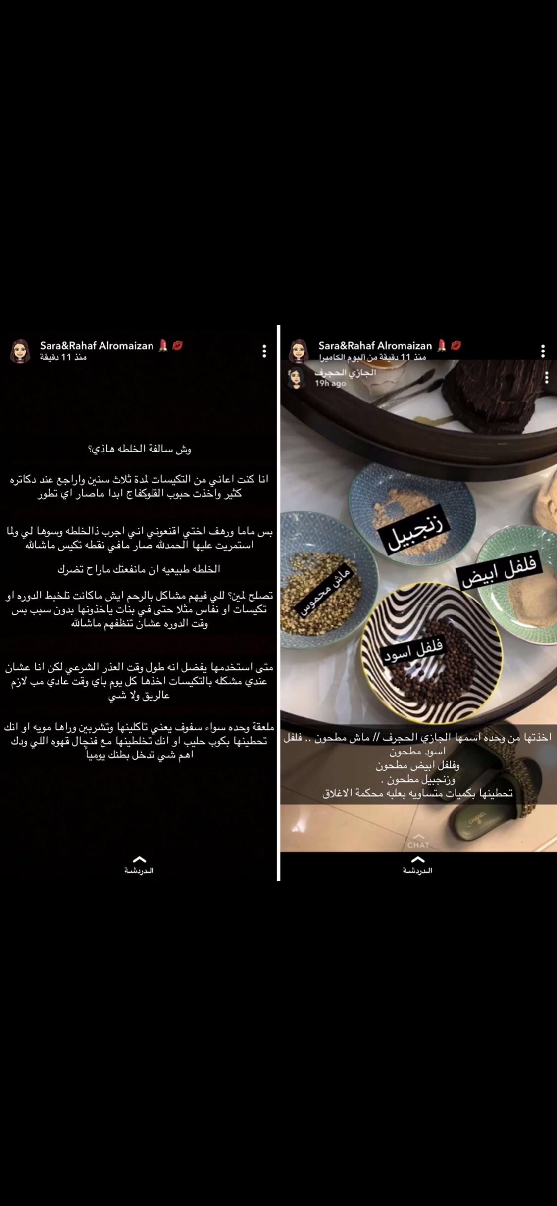 Pin By Rinad On Cooking Lockscreen Movie Posters Lockscreen Screenshot