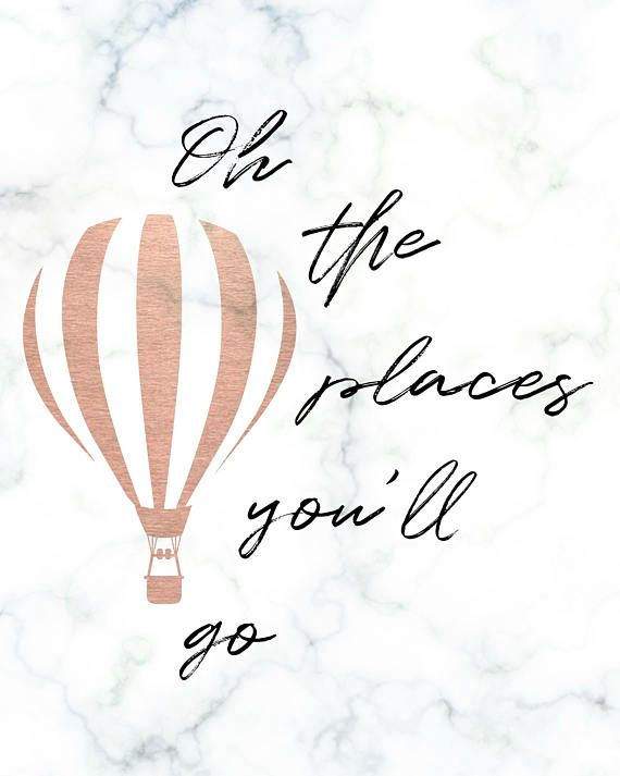 Oh The Places Youll Go Printable Wall Art Rose Gold Marble
