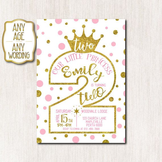 2nd Birthday Invitations Invitation Princess By