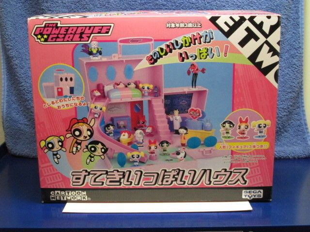 House Toys For Girls : Powerpuff girls professor utonium laboratory lab playset mib