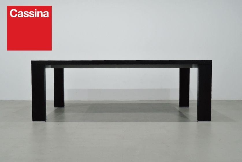 Cassina カッシーナ 363 M I R ミールテーブル オーク材 デザイナーズ家具 中古家具 北欧家具