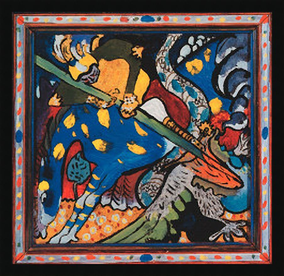 Saint George and the Dragon. Wassily Kandinsky