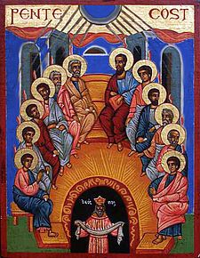 An icon of the Christian Pentecost, in the Greek Orthodox tradition. This is the Icon of the Descent of the Holy Spirit on the Apostles. At the bottom is an allegorical figure, called Kosmos, which symbolizes the world.