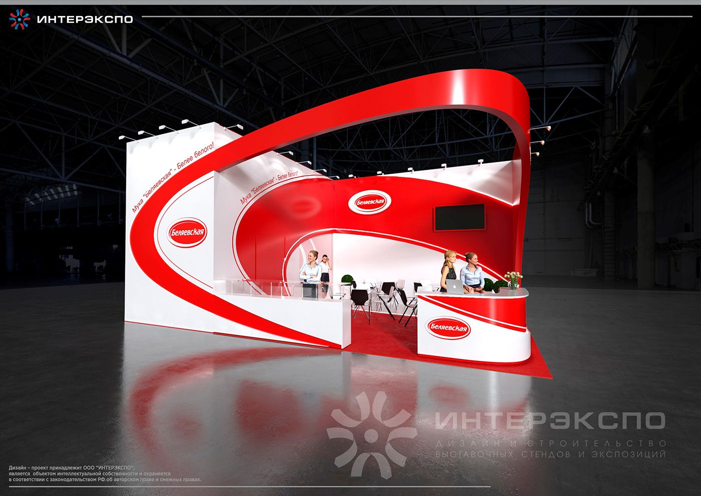 Exhibition Stand Design Tender : Pin by sandii moriita on stands exhibition booth booth
