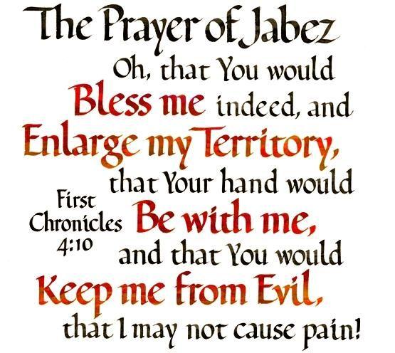 Image result for prayer of jabez images