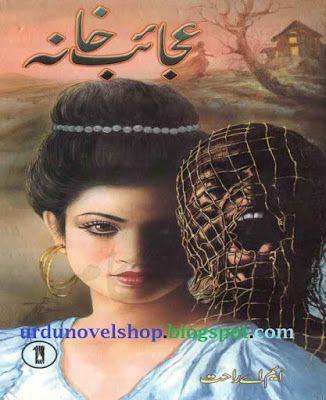 Horror Novels In English Pdf
