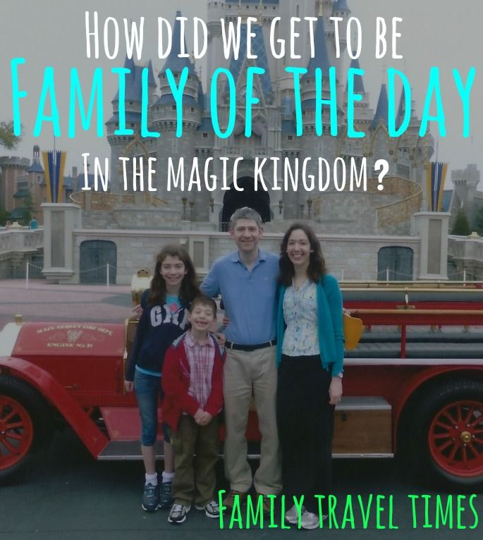 We The Kingdom: We Were Amazed To Be Picked As Family Of The Day In The