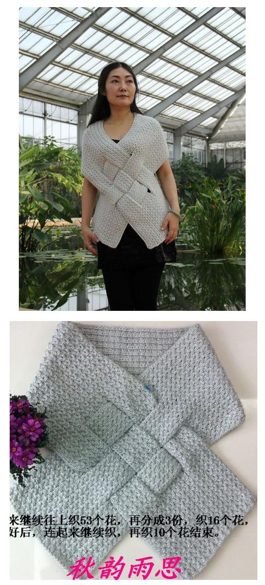 Patrones para Crochet: Chaleco Cruzado Detalles e Ideas | Peinados ...