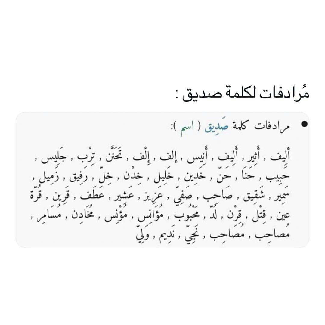 Pin By Hana Khaled On Beautiful Quotes اقتباس Beautiful Quotes Quotes Math