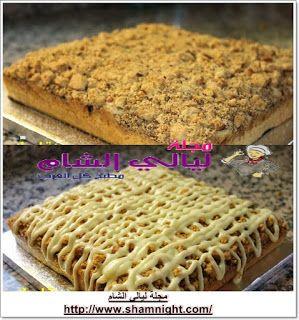 كيكة الدايجستف مقادير كيكة الدايجست الطبقة الأولى 10 حبات بسكويت دايجستف مكسر ربع أصبع زبدة 25 غرام Desserts Food Bread