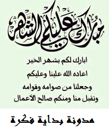 اهم الاسئلة عن الصيام في شهر رمضان من دار الافتاء 2 الإفطار يكون بتحقق غروب الشمس او عند سماع آذان المغرب حسب توقيت البلد 3 الأكل والشر Blog Blog Posts Lie
