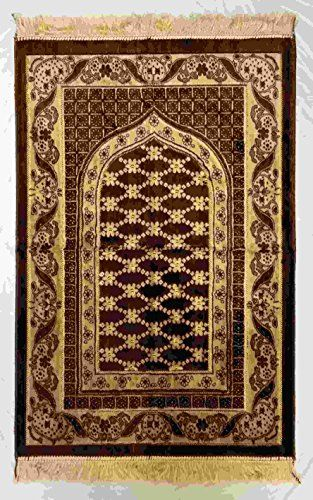 Price Tracking For Islamic Prayer Rug Made In Turkey Muslim Prayer Mat Janamaz For Salah Namaz Price History Chart And Drop Alerts For Amazon Manythings Muslim Prayer Mat