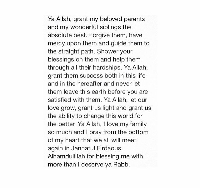Us Rabb Just Because You Chose Them To Be My Family Islamic