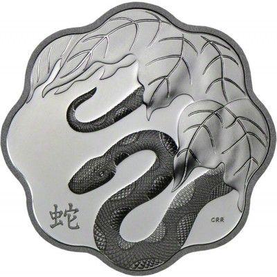 15 Dollar Silber 2013 Jahr der Schlange - Lotus PP
