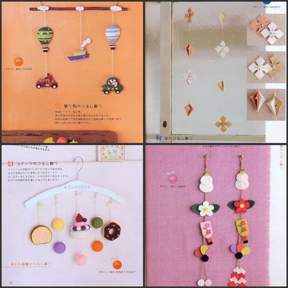 Felt Mobiles Pattern Kawaii Ebook Sew Mobiles Sew by Crafterica